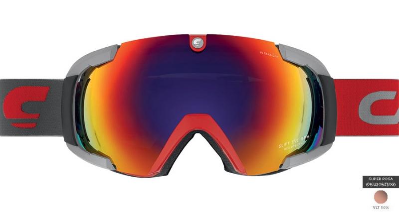 Sjezdové lyžování - Carrera CLIFF EVO SPH - Super Rosa SPH (výprodej)